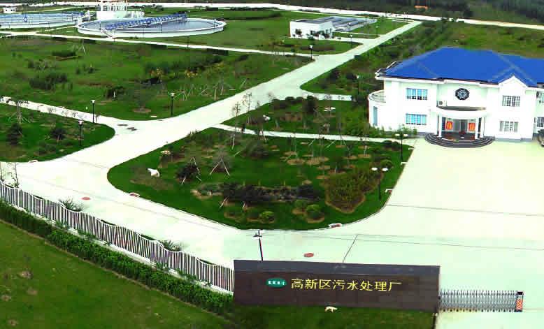 潍坊看著道�m子市高新区污水处理厂BOT项目